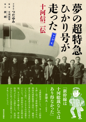Sogou_zenkoku