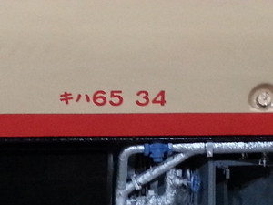 6534_2