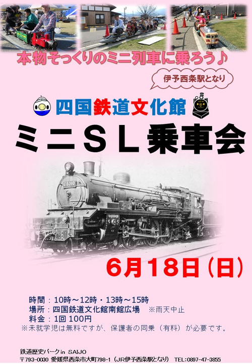 Sl0618_2
