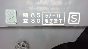 Dsc_8740