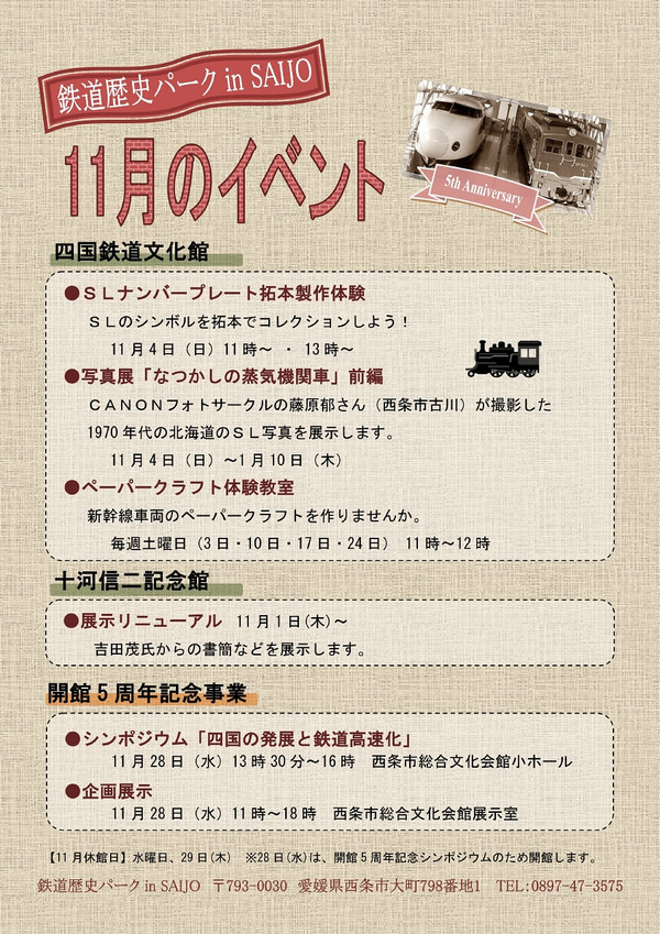 2012_11_event_01_3