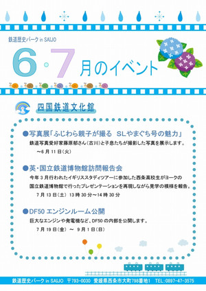 K2013_06_07_event