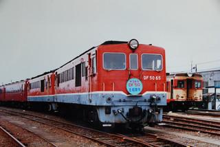 Df50df5065_002